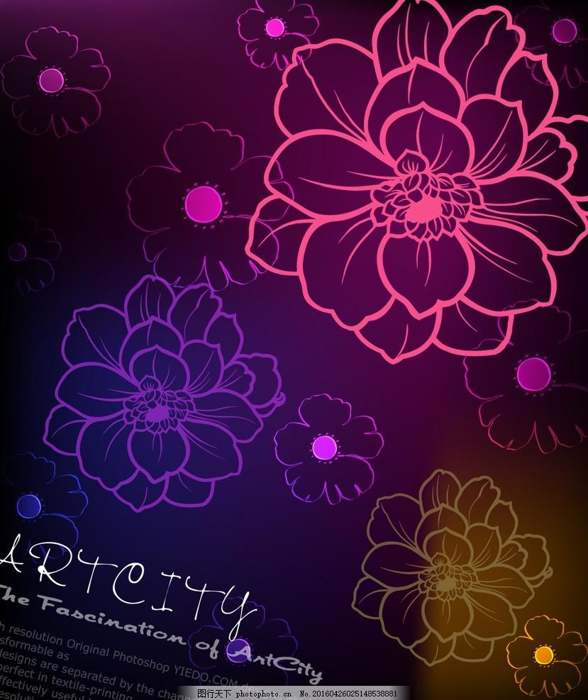 精美花纹底纹 植物纹饰 花纹 底纹 背景 抽象花纹 抽象底纹 手绘花纹
