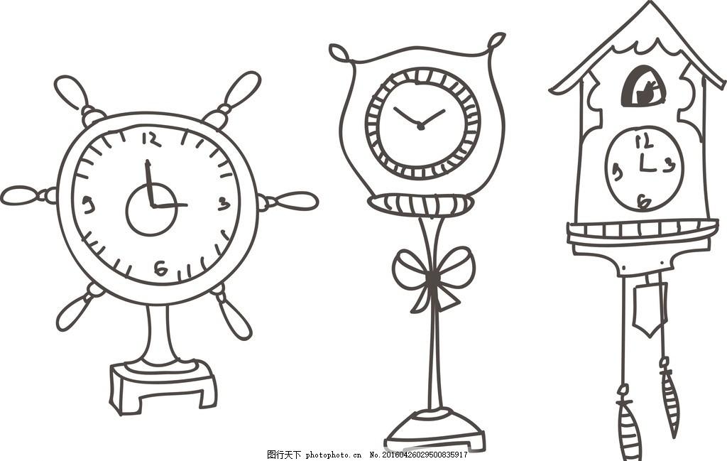 矢量钟表素材 钟表素材 挂钟素材 挂钟简笔画 落地钟简笔画 手绘钟表