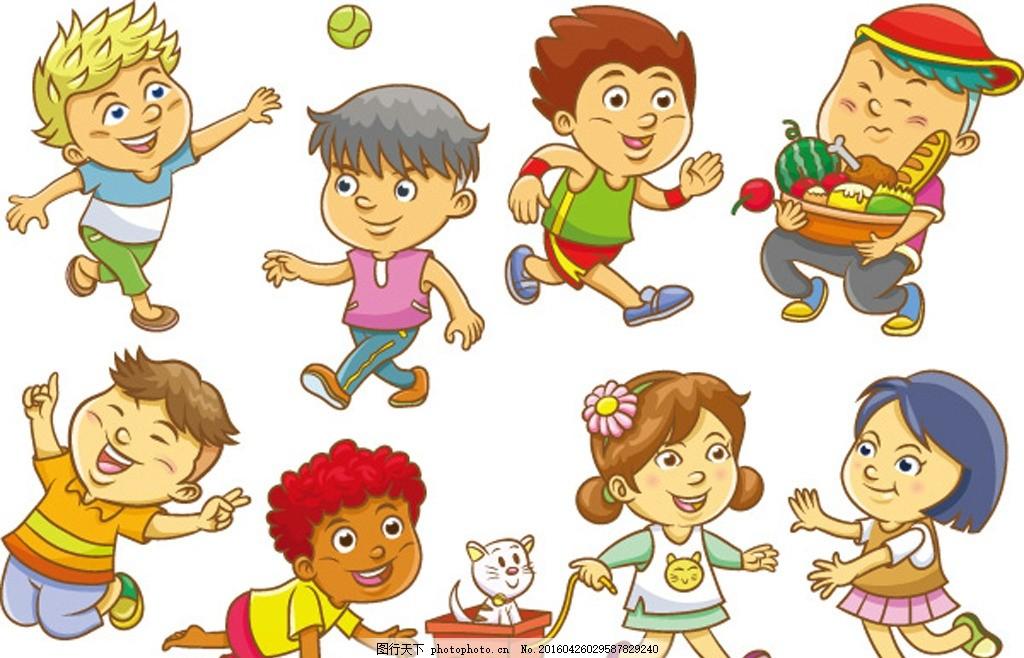 卡通人物 漫画人物 插画人物 卡通儿童 小孩子 日常生活 玩玩具的孩子