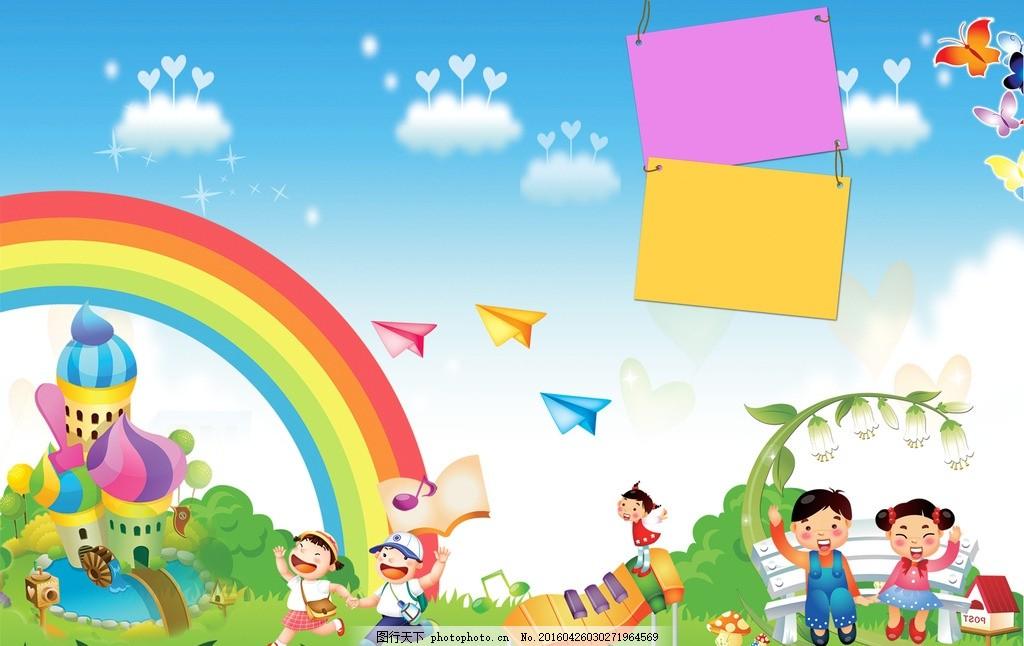 小学幼儿园卡通背景展板 模版下载 学校展板 学校背景 幼儿园展板图片