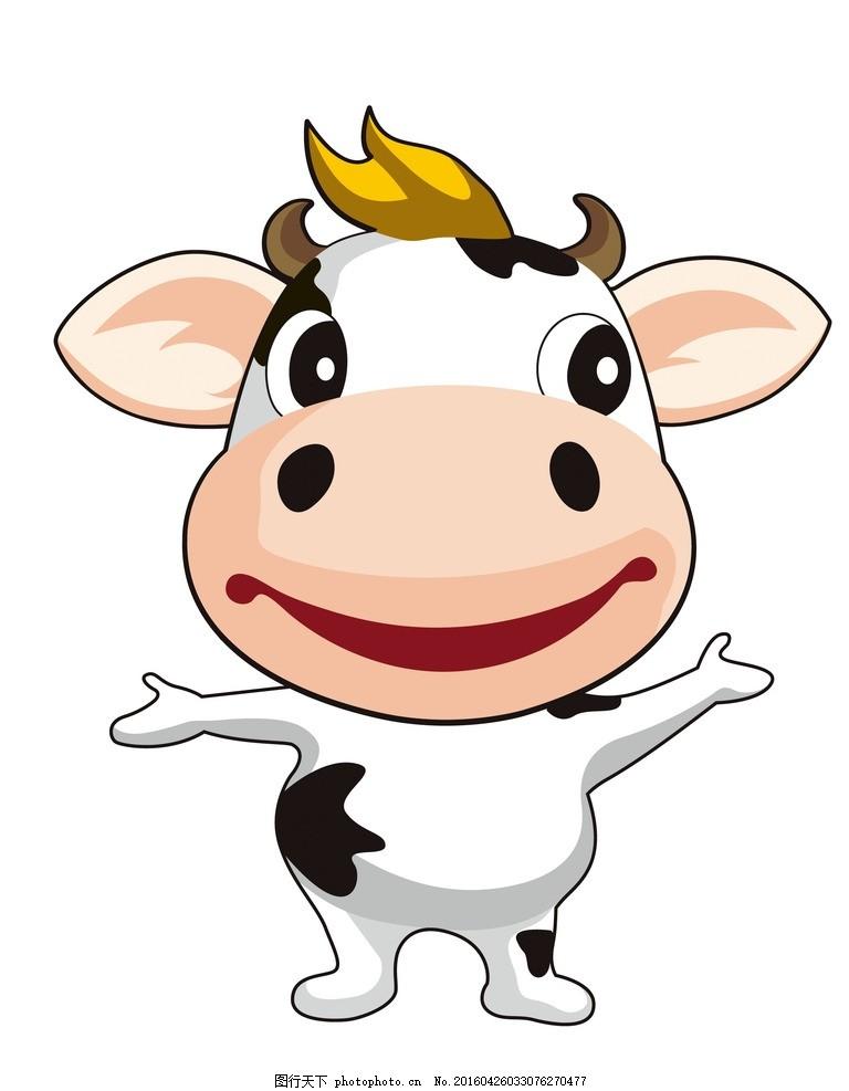 卡通牛 牛卡通 卡通 牛 可爱牛卡通 小牛 奶牛 奶牛卡通 设计 psd分层