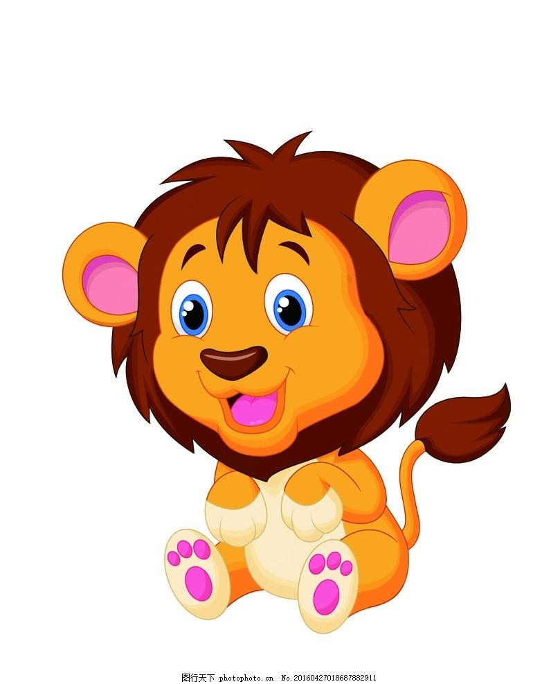 卡通动物 狮子 动漫狮子 黄色狮子 雄狮子 狮子卡通 可爱卡通