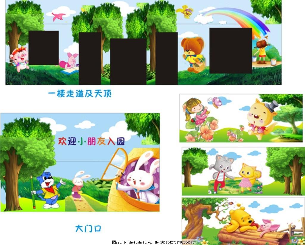 幼儿园彩绘 幼儿园墙绘 卡通墙绘 卡通壁画 卡通教室墙绘 卡通动物