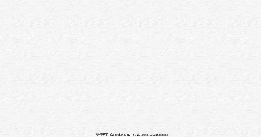 纸张背景 浅色背景 纹理背景 文艺背景 简单 淡雅 素 森系 底纹
