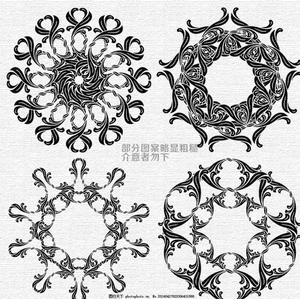 装饰花纹图案 黑白 西式 欧式 地砖图案 圆形