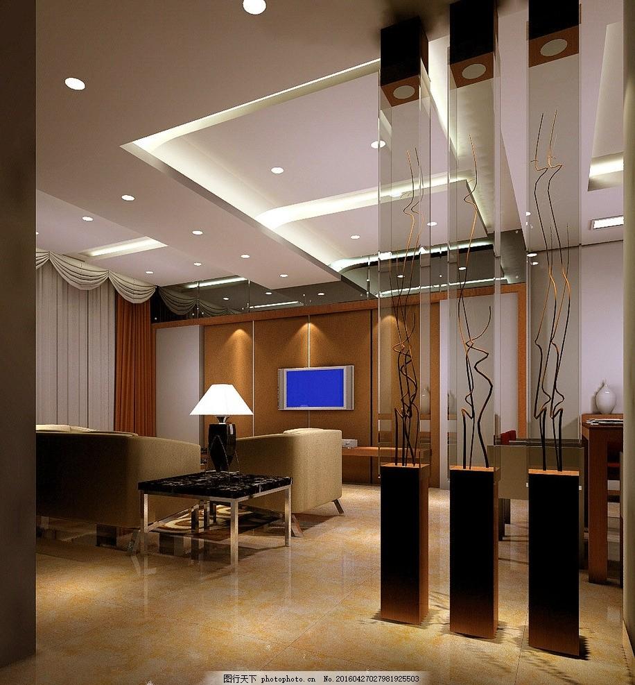 客厅 入门厅 玄关 隔断 电视墙 吊顶 客厅效果图 吊顶设计方案