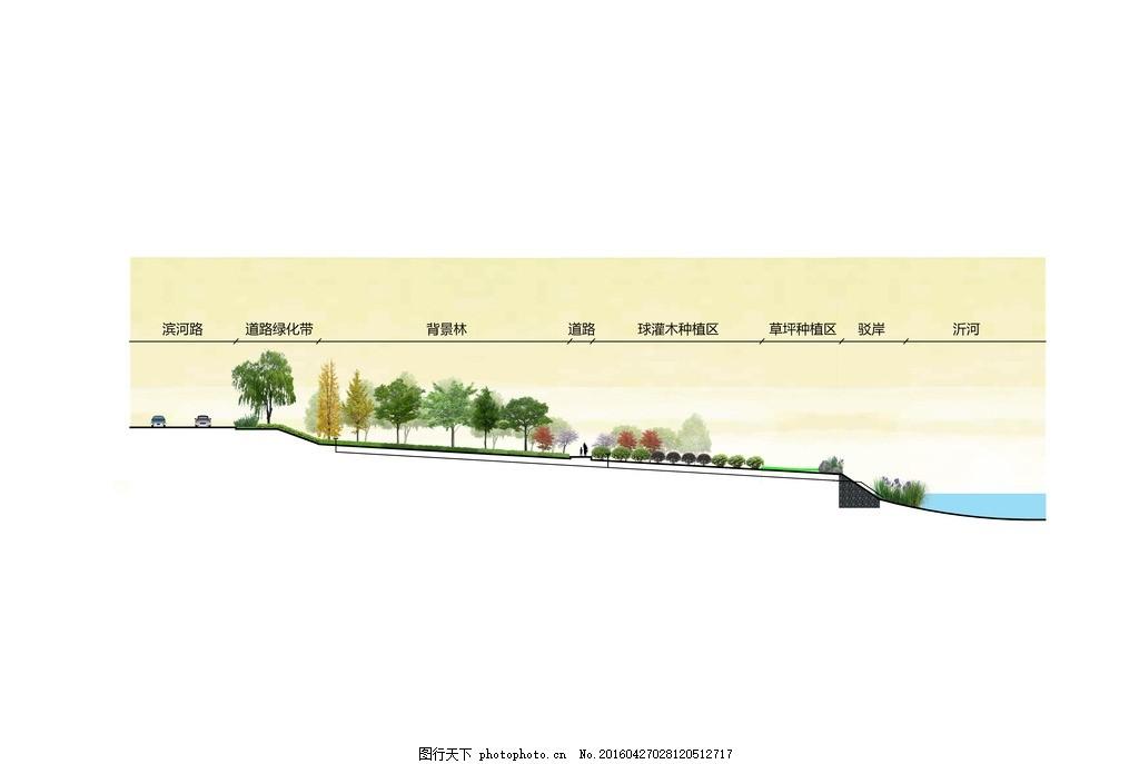 驳岸剖面图 河道 驳岸 剖面 psd 素材 河道绿化 设计 环境设计 景观