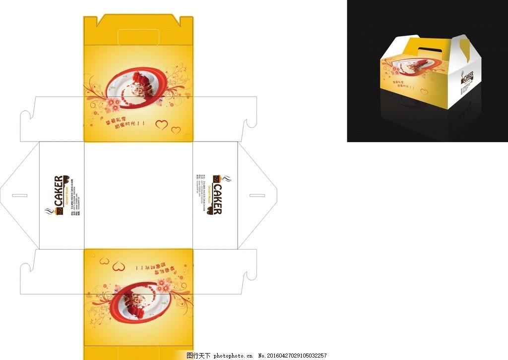 蛋糕盒 蛋糕 甜点 烘焙 黄色 包装盒 展开图        设计 广告设计 包