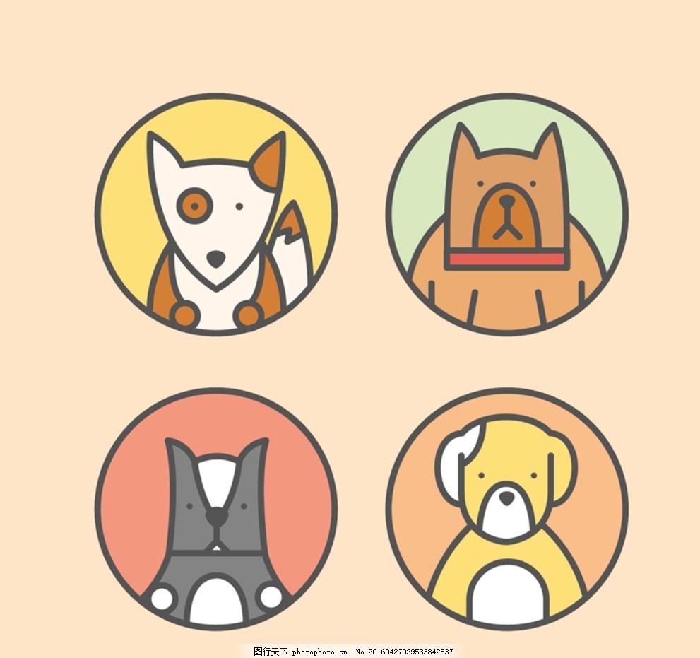 狗头像 可爱 宠物狗 宠物 狗 小狗 动物 玩耍 骨头 插画 背景 海报
