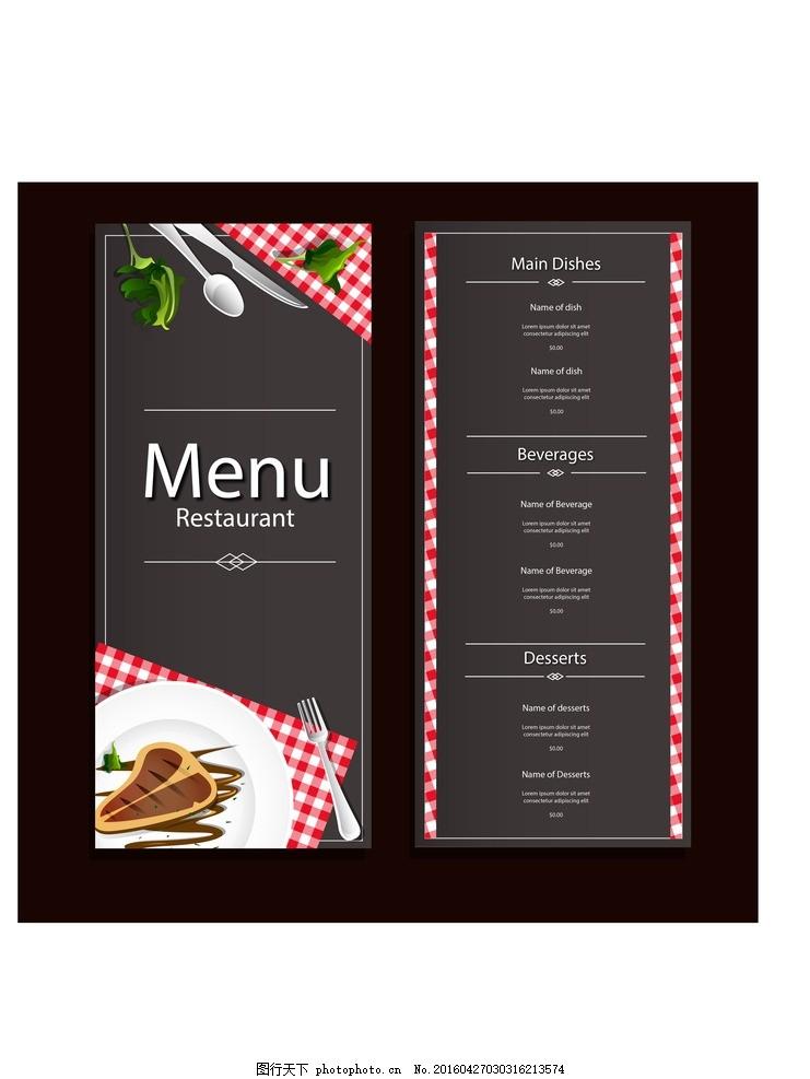 酒店菜单 奶茶菜单 高档菜单 高档西餐菜单 烧烤菜单 酒吧菜单 咖啡厅