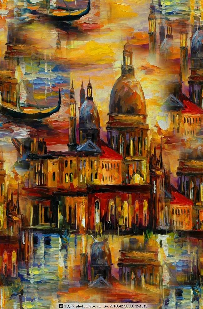 油画 欧式油画 欧式建筑 油画印花 风景 山水画 山水图案 装饰画 高清