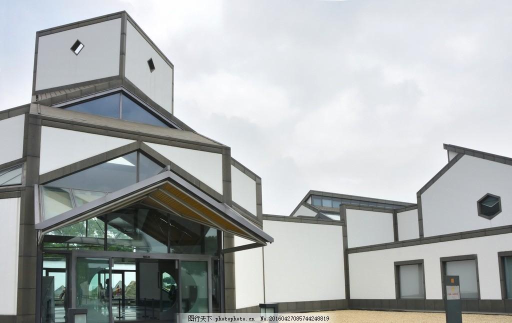 苏州博物馆 江南园林 新中式建筑 中式园林 园林建筑 景观设计 博物馆