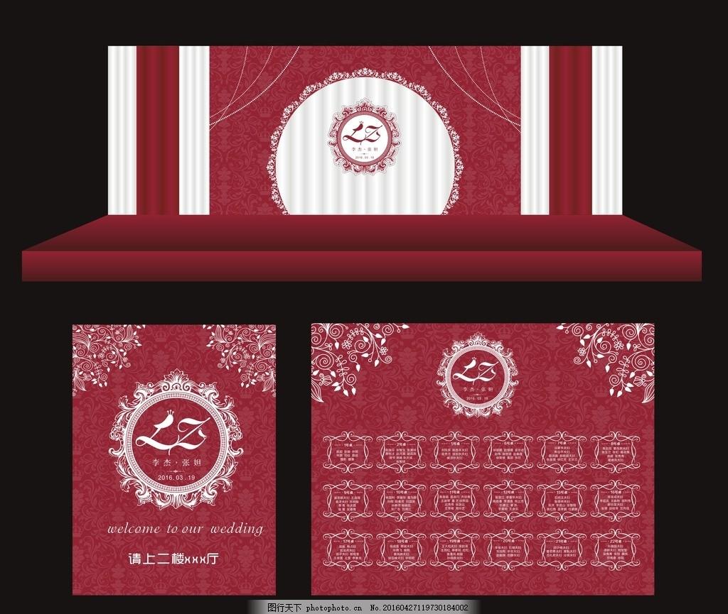 红色欧式婚礼设计
