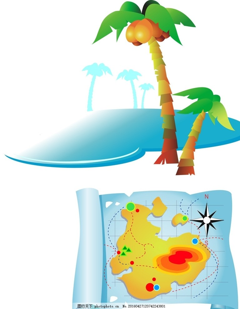 夏季沙滩 椰子树 卡通素材 可爱 素材 手绘素材 儿童素材 幼儿园素材