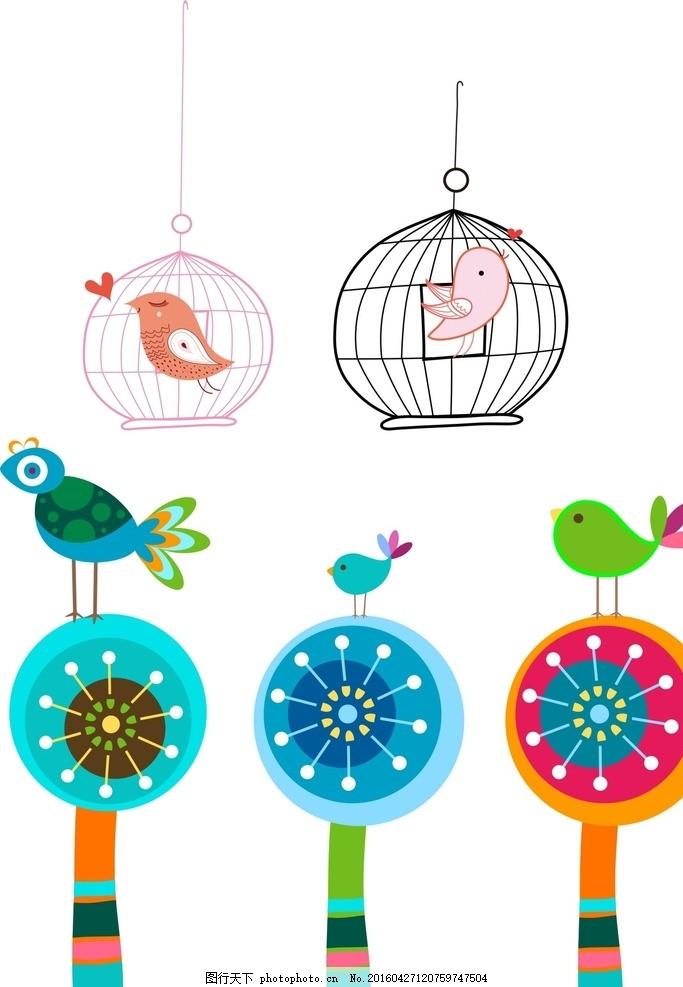 鸟笼 花朵 卡通素材 可爱 素材 手绘素材 儿童素材 卡通装饰素材 卡