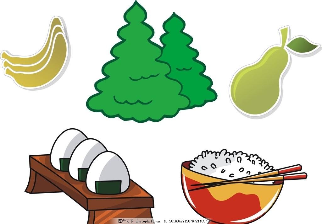 树木 米饭 饭团 卡通素材 可爱 素材 手绘素材 儿童素材 幼儿园素材