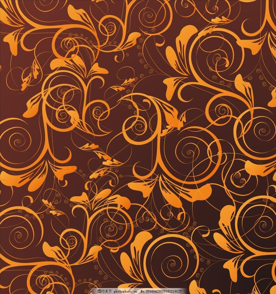 精美花纹底纹 植物纹饰 背景 抽象花纹 抽象底纹 手绘花纹 底纹图案