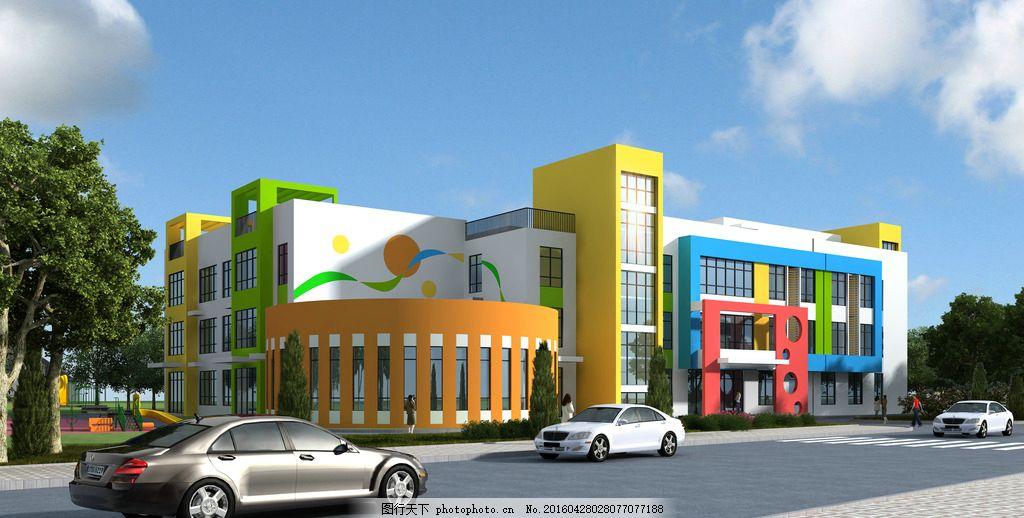 幼儿园效果图 幼儿园 三层 12班 渲染图        建筑设计 环境设计