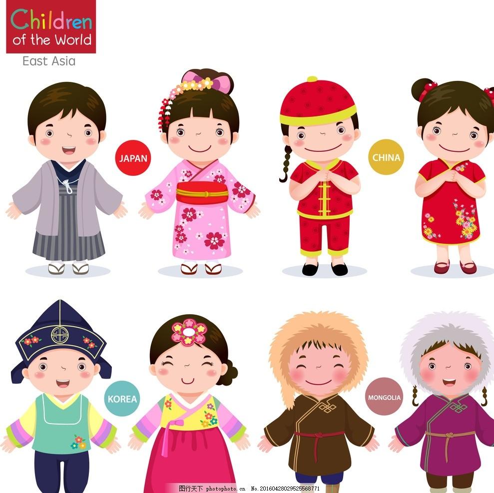 卡通各国儿童 世界各国儿童 卡通儿童 世界 各国 传统服饰 民族服装