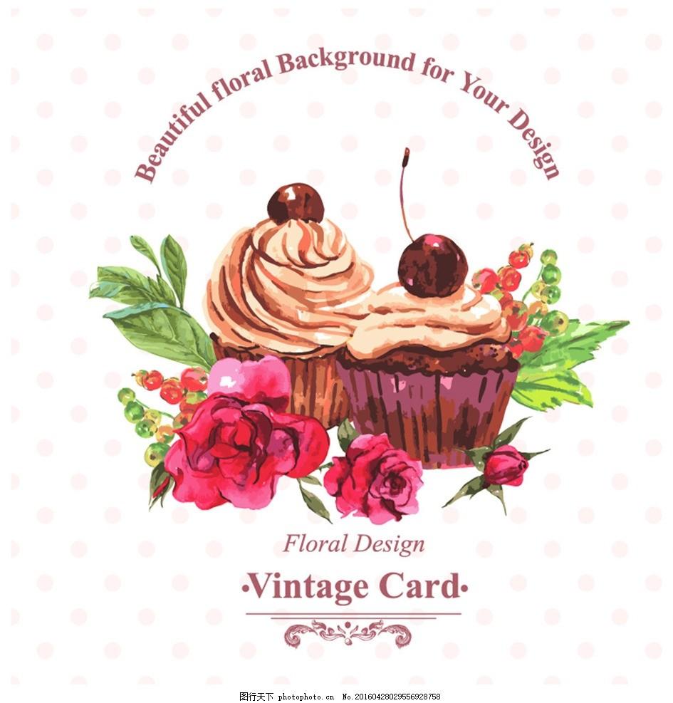 水彩玫瑰和纸杯蛋糕矢量图 樱桃 玫瑰花 水彩画 纸杯蛋糕 甜点 食物
