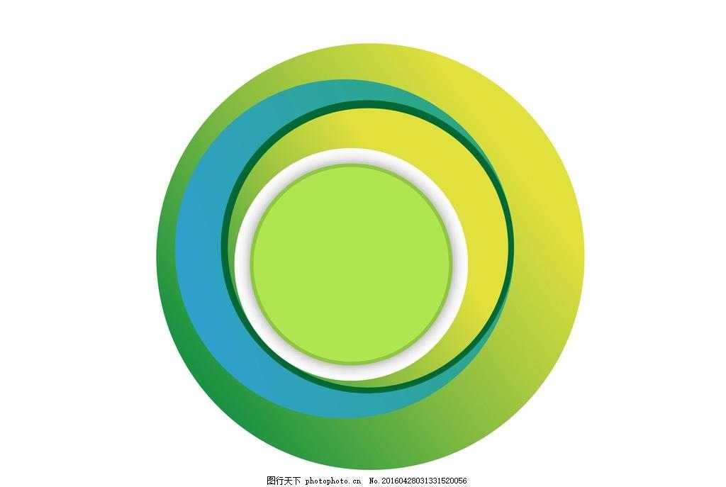 圆形素材 圆形 圆形构成 绿色 渐变图形 圆圈 蓝色 套圆 ai素材 设计