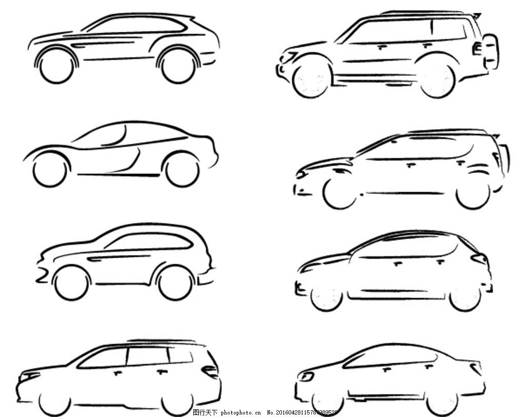 汽车线稿 汽车线条 汽车抽象线稿 汽车抽象线条 汽车 线稿 线条 联盟