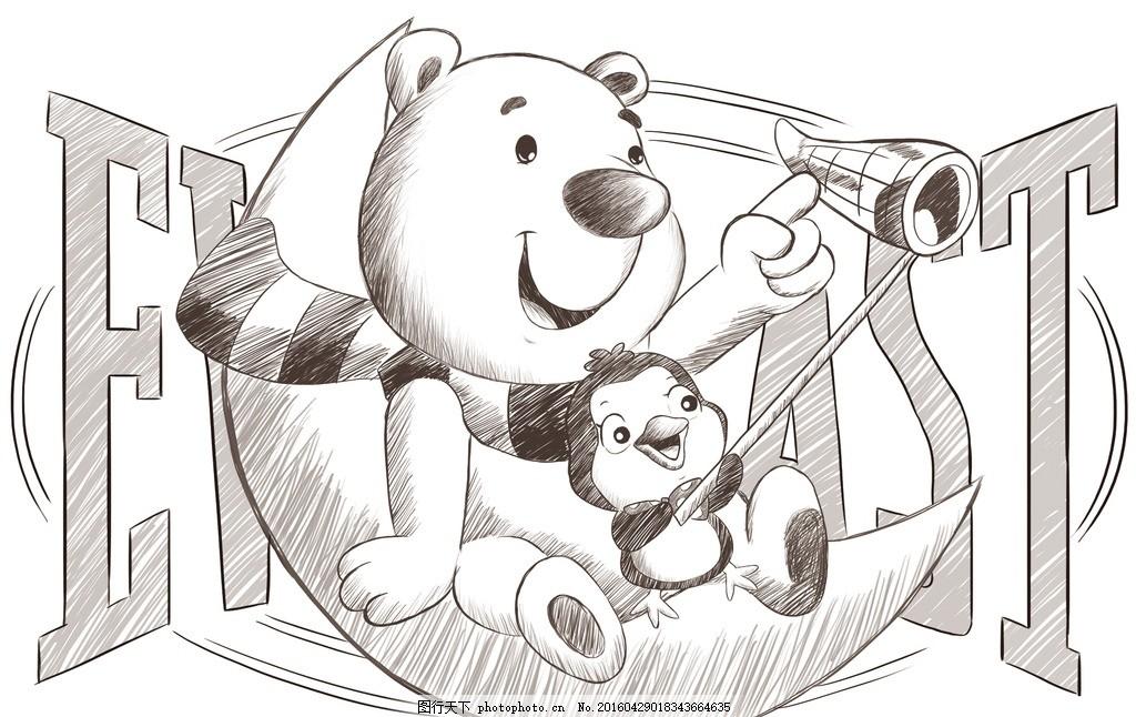 素描熊卡通 企鹅 黑白 画 手绘 动漫动画