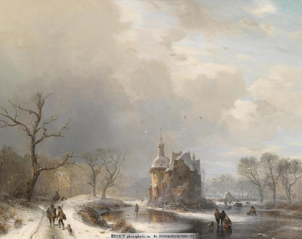 欧洲风景油画 名画 艺术 油画 美术 设计 文化艺术 设计 文化艺术