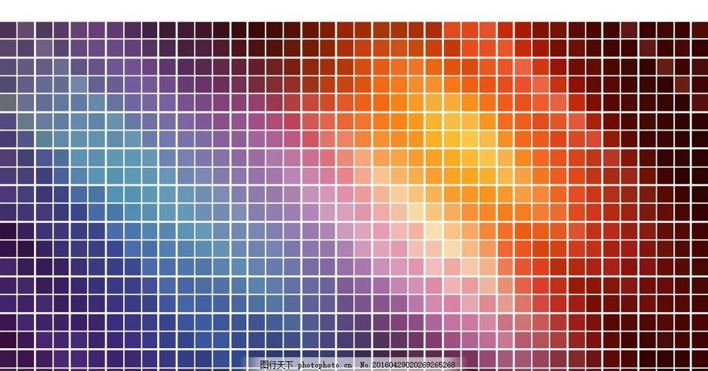 彩色格子 彩色方格背景 马赛克背景 方块背景 格纹 缤纷 科技