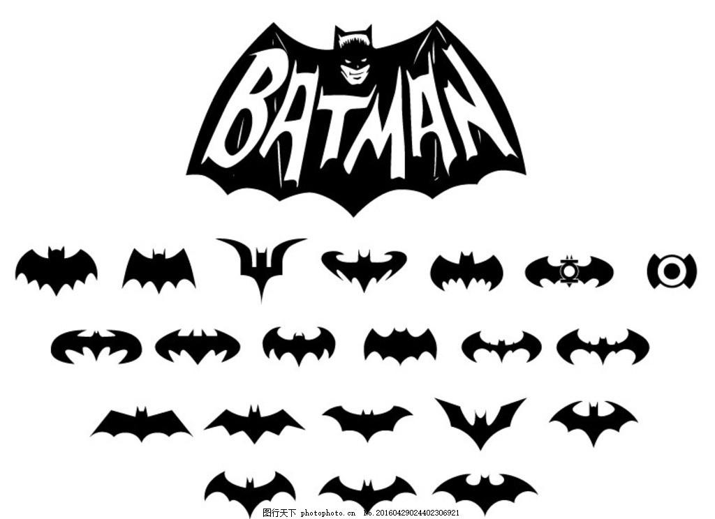 蝙蝠侠batman标志