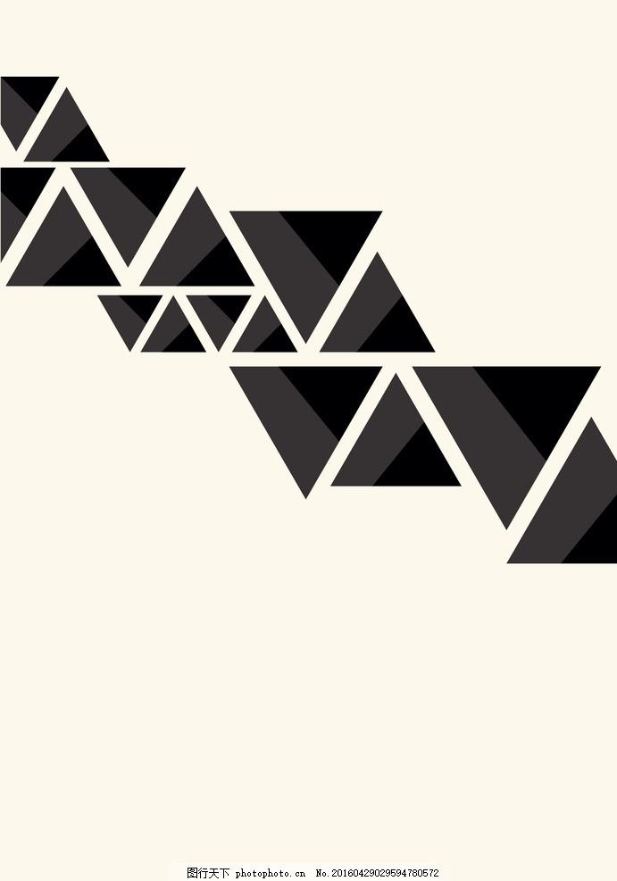 平面图形 图形 构成图形 三角形 渐变图形 块面图形 简约 方块图片