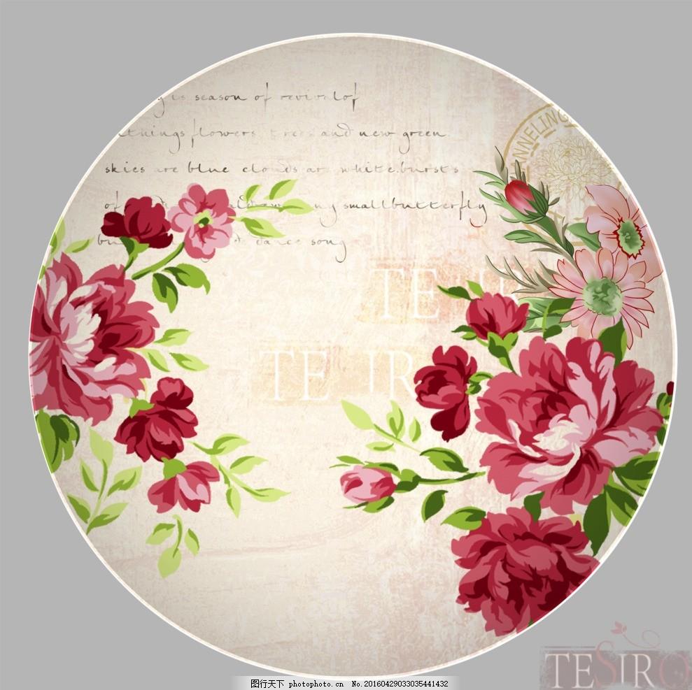 盘花 碟花 手绘花 陶瓷花 边花 位图 psd 仿古 花朵 盘碟贴花 设计