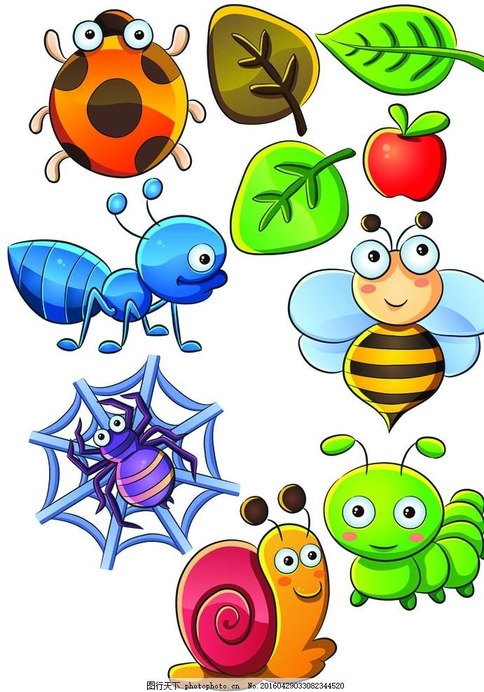 卡通虫子 卡通蜜蜂 卡通蚂蚁 卡通瓢虫 卡通树叶 卡通蜘蛛 可爱动物苹