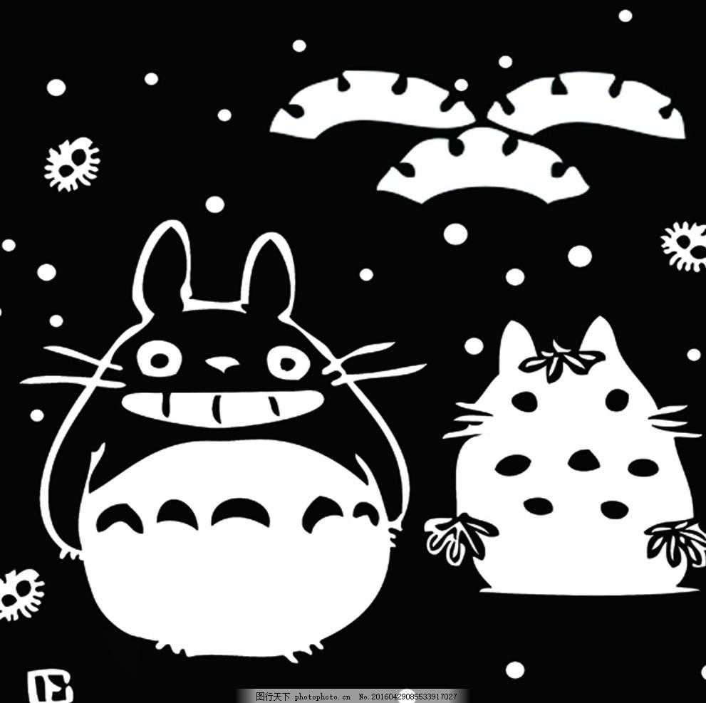 龙猫手绘海报图片