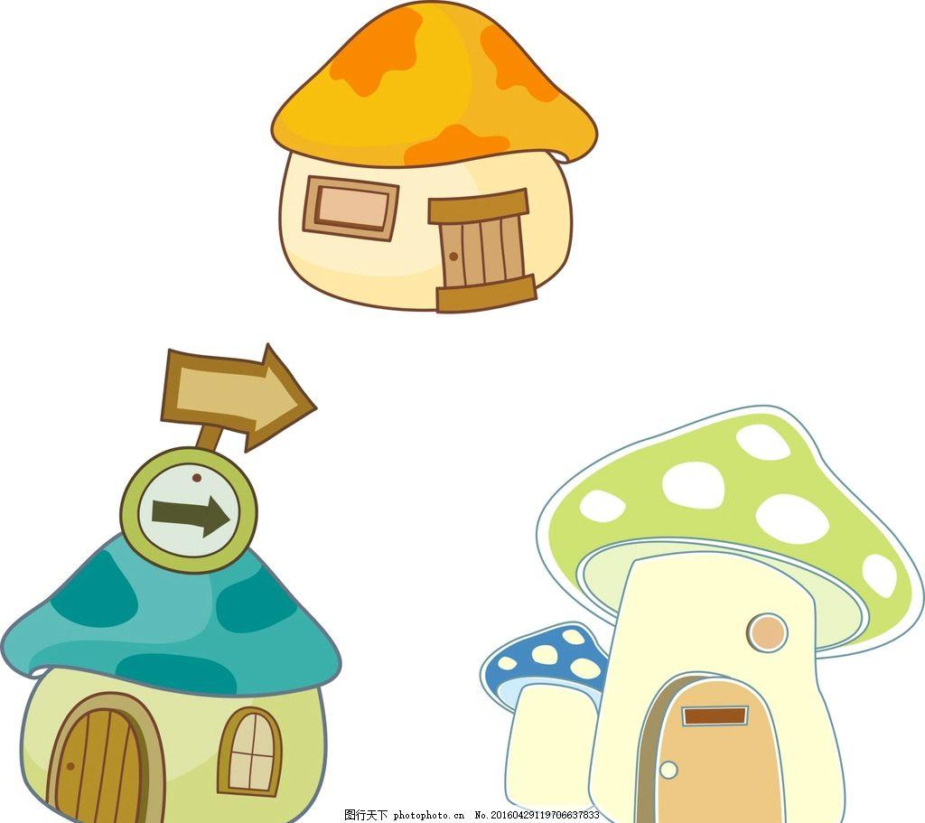 卡通 蘑菇房子,卡通素材 可爱 手绘素材 儿童素材-图
