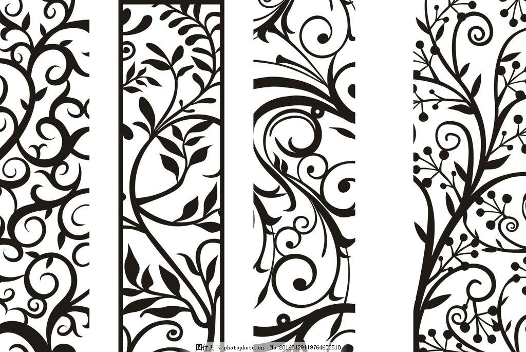 刻绘 几何 花纹 刻花 屏风 艺术玻璃 窗格 窗户 古窗图案 时尚花纹