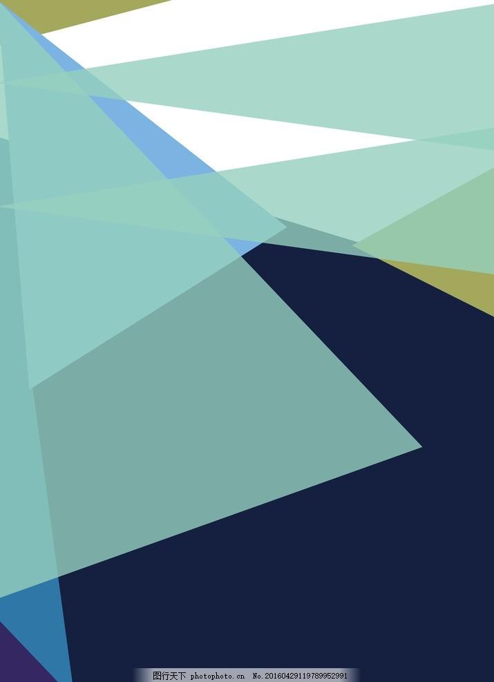 图形构成 三角形 彩色构成 方块 多边形 图形 ai素材 设计 广告设计