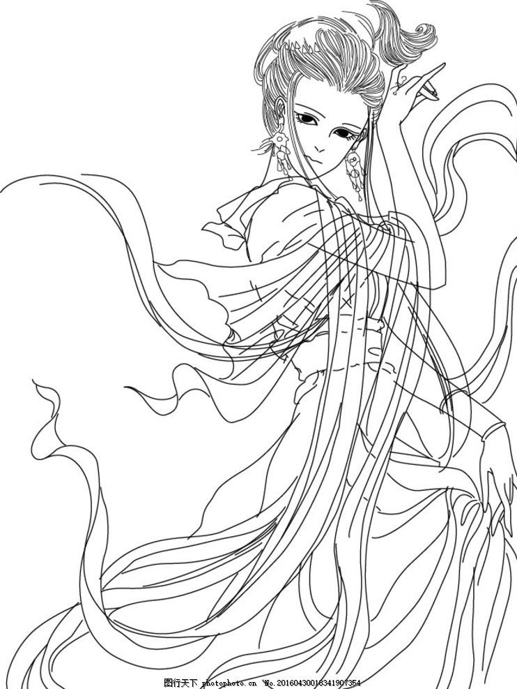 古典美人 线条画 古代美人 矢量 黑白画稿 衣带飘飘 女子 飘动 矢量