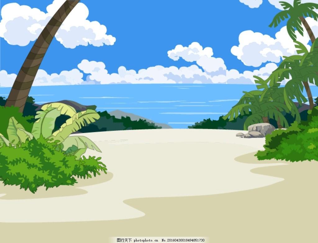 海边沙滩 灌木 椰树 天空 大海 手绘 卡通 动漫动画