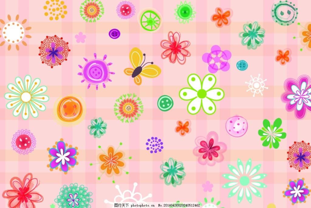 花朵 花 简单花 简笔花 浅色花 浅色背景 格子 花朵印花 格子印花
