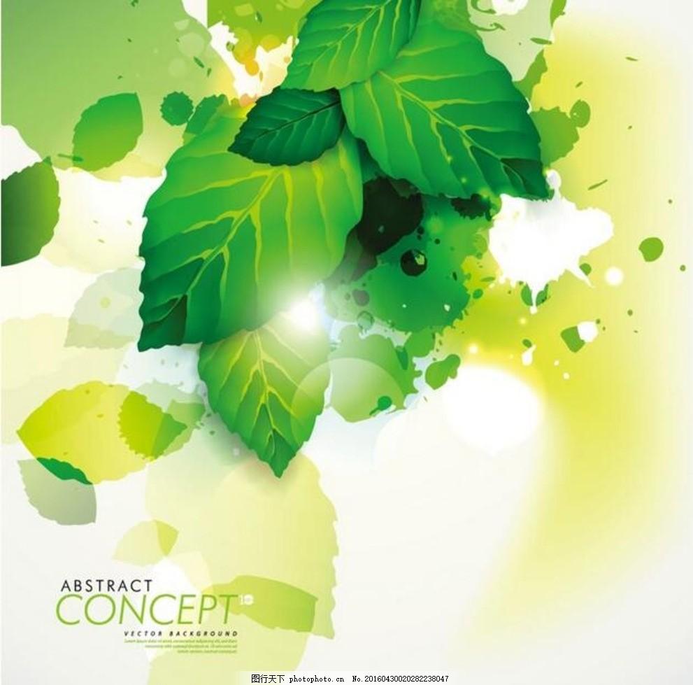 绿色手绘叶子叠加背景 叠加 绿色 边框 绿叶 叶子 植物 印花 图案