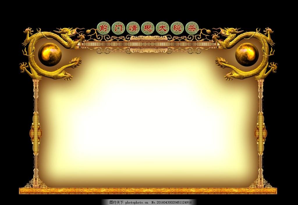 ppt 背景 背景图片 边框 家具 镜子 模板 设计 梳妆台 相框 1024_706