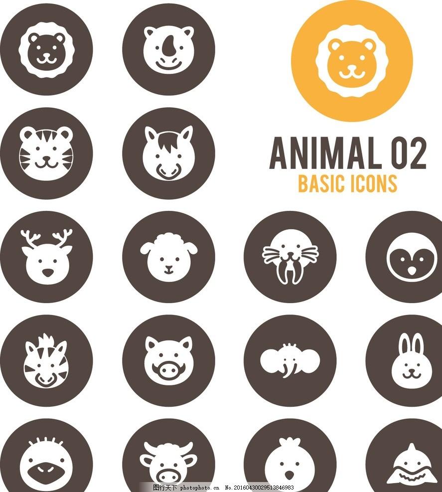 动物头像 扁平化 动物      卡通动物头像 卡通头像 圆形动物头像