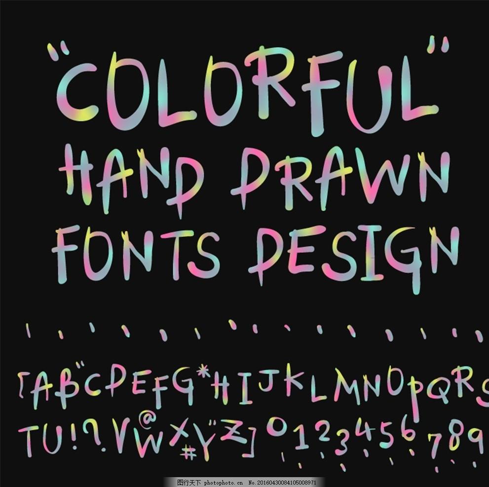 渐变色手写字母和数字矢量素材图片