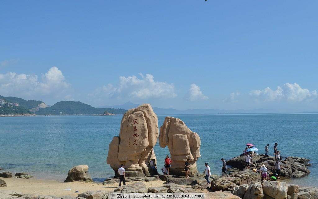 大梅沙天长地久 大梅沙 天长地久 沙滩 海边 海景 自然风景 摄影 自然