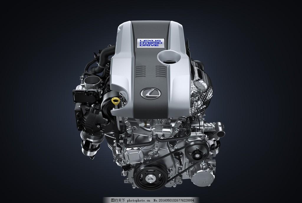 发动机 雷克萨斯 动力 科技 汽车 摄影