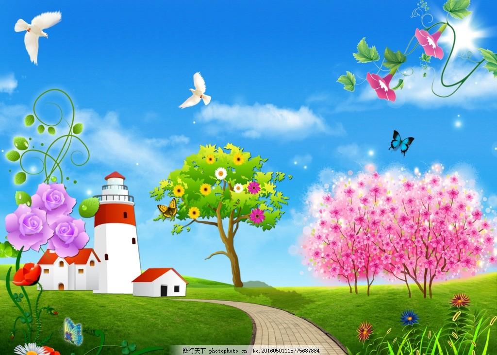 蓝天白云儿童风景画 图片下载 蓝天白云 绿色风景画 樱花 树 卡通房子
