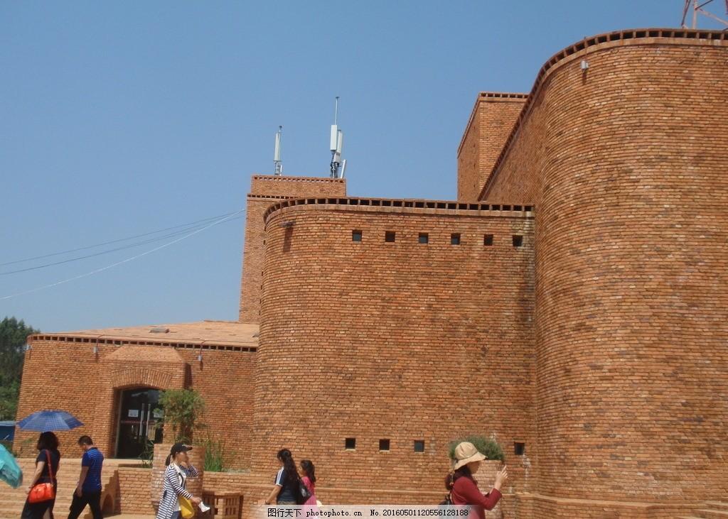红砖建筑 蓝天 游客 城堡 高墙 风景区 摄影 建筑园林 园林建筑
