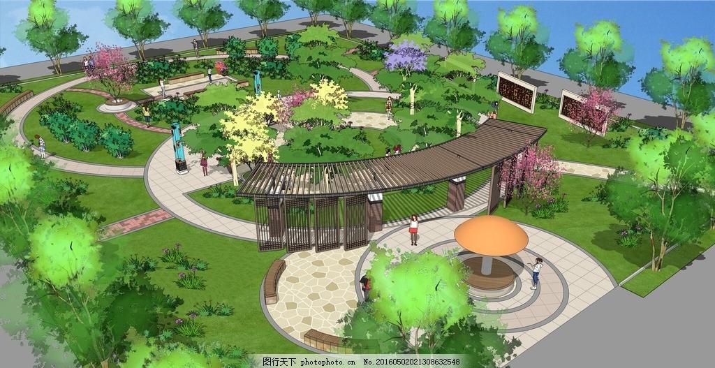 公园布置 公园 园林布置 休闲广场 娱乐广场 广场 草图大师 设计 3d