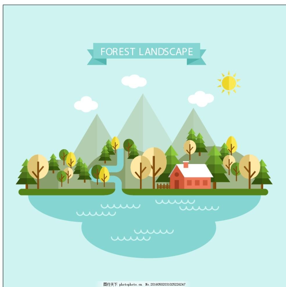 扁平化设计森林景观